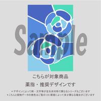 【薬指用】ステンドグラス(アクアブルー)/1633