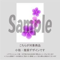 【小指用】紫陽花(あじさいラベンダー)/1414