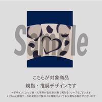 【親指用】ハートレオパード(ネイビー)/1790