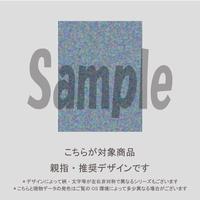 【親指用】アーガイルネイル(くすみブルー)/1990