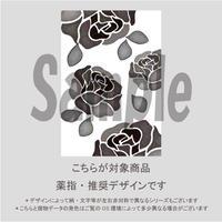 【薬指用】ロマンスローズ(ダーク&ボルドー)/1383