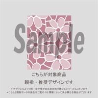 【親指用】フラワーレース(エレガントピンク)/700