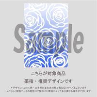 【薬指用】エレガントローズ(ブルー)/1893