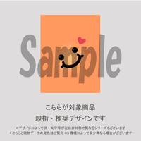 【親指用】ピュアスマイル(オレンジ&イエロー)/1280