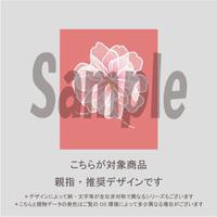 【親指用】桜ネイル(リビングコーラル)/970