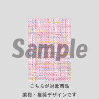 【薬指用】ツイード(パステルピンク)/473