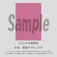 【中指用】たらしこみフラワー(ホットピンク)/912