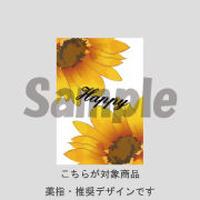 【薬指用】ひまわり(ピンク)/53