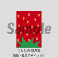 【薬指用】フルーツ・いちご/103