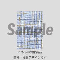 【薬指用】ツイード(ブルー)/463