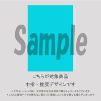 【中指用】縦グラデーション(ブルー&ピンク)/1552