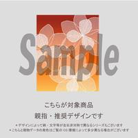 【親指用】リーフフラワー(紅葉)/1770