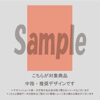 【中指用】たらしこみフラワー(リビングコーラル)/922