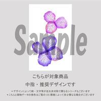 【中指用】おし花ネイル(ブルー)/2072