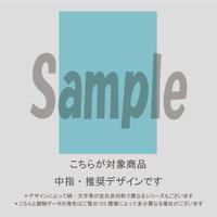 【中指用】たらしこみフラワー(ウォーターブルー)/932