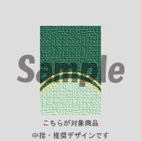 【中指用】ツイード(グリーン)/492