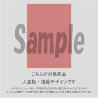 【人差指用】桜ネイル(サクラピンク)/961