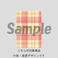 【中指用】チェック(オレンジ)/242