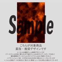 【薬指用】べっ甲&オータムカラー(べっ甲3)/773