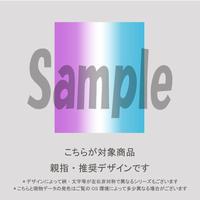 【親指用】縦グラデーション(パープル&ブルー)/1560