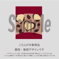 【親指用】ハートレオパード(ボルドー)/1800