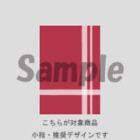 【小指用】フルーツ・さくらんぼ/124
