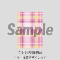 【中指用】チェック(ピンク) /212