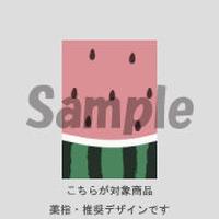 【薬指用】フルーツ・スイカ/143