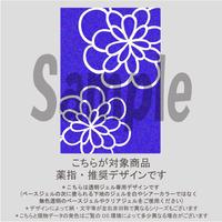 【薬指用】ガラスフラワー(ブルー)/1533