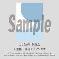 【人差指用】フラワーパターン(ペールブルー)/1021