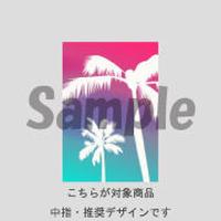【中指用】フルーツ・パイナップル/152