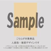 【人差指用】ハートレオパード(ボルドー)/1801