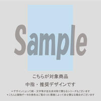 【中指用】フラワーパターン(ペールブルー)/1022