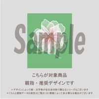 【親指用】桜ネイル(ペールライトグリーン)/990