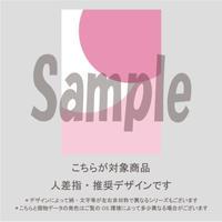 【人差指用】フラワーパターン(ペールピンク)/1031