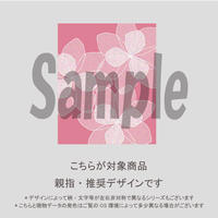 【親指用】リーフフラワー(ダスティピンク)/1720