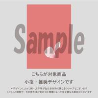 【小指用】桜ネイル(リビングコーラル)/974