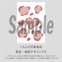 【薬指用】ハートレオパード(ピンク)/1783