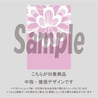 【中指用】ペールパステルレース(ピンク)/1122