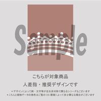 【人差指用】ロマンスローズ(ライトオレンジ)/1391