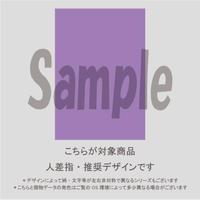 【人差指用】桜ネイル(ペールラベンダー)/1001