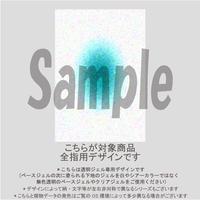 【ALL指用】ガラスバリエーションチーク(アクアブルー)/1463