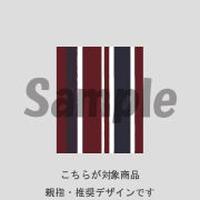 【親指用】レトロストライプ(ダークレッド)/540