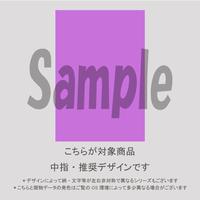 【中指用】縦グラデーション(パープル&ブルー)/1562