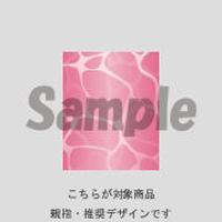 【親指用】水面フレンチMIX(ピンク)/30