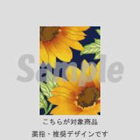 【薬指用】ひまわり(ネイビー)/63