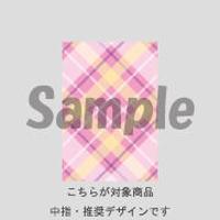 【中指用】斜めチェック (ピンク)/162