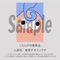 【人差指用】キモカワ【アメリカンコミック風編】①/1301