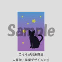 【人差指用】ハロウィンBlack・Night(パープルブルー)/621