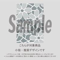 【小指用】フラワーレース(シルバーグレー)/694